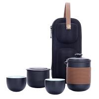 旅行茶具套装 便携包式茶壶户外车载旅游茶杯 快客杯一壶二杯两杯