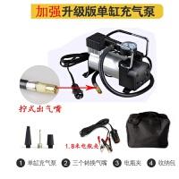 便携式车载充气泵小轿车汽车充气泵电动单缸12V轮胎应急打气筒 加强