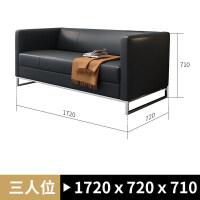 办公沙发简约茶几组合套装接待室会客区商务洽谈小型办公室沙发