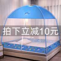 免安装蒙古包床上蚊帐1.5米1.8m床支架家用防摔儿童1.2m夏季2纹账