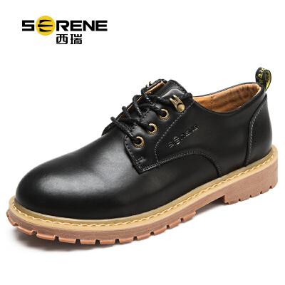 西瑞真皮工装鞋秋季新款休闲男士皮鞋子低帮单鞋6320-2真皮工装鞋