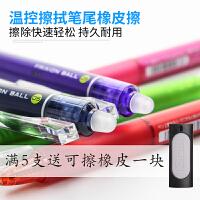 PILOT日本百乐热可擦笔 3-5年级小学生按动彩色中性笔 魔易擦水笔
