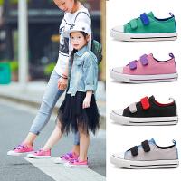 儿童帆布鞋春秋季亲子布鞋男童板鞋女童单鞋宝宝鞋白色