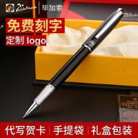 毕加索916宝珠笔金属签字笔商务礼品签名笔水笔男女士定制刻字