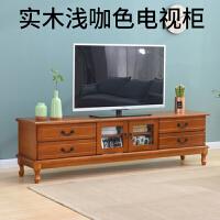 实木电视柜现代简约小户型客厅组合家用简易北欧美式乡村实惠经济 2米浅咖电视柜 2000*400*500 整装