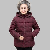 中老年棉服 中老年女士冬季棉衣2020冬季奶奶装羽绒棉服60-70-80岁妈妈装棉袄加厚外套