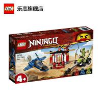 【当当自营】LEGO乐高积木 幻影忍者Ninjago系列 71703 风暴战机之战 玩具礼物