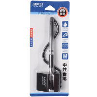 宝克1NO850 双珠中性台笔 防漏墨 0.5mm 黑色