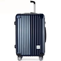精品拉杆箱 时尚万向轮20英寸行李箱24英寸登机箱包密码箱子男女学生拉链想旅行箱 镜面蓝色 24英寸
