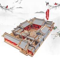 3diy木质立体拼图北京四合院成人益智木质仿真模型儿童DIY建筑拼装3D立体木制