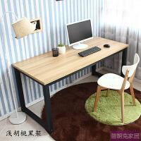 简易电脑桌台式写字桌简约用书桌学习双人办公桌子钢木桌定制