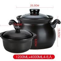 2件套砂锅日式汤锅大容量炖锅燃气直烧陶瓷煲养生煮粥煲沙锅