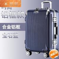 行李箱女韩版潮学生22寸拉杆箱男旅行箱万向轮密码箱26寸铝框箱子 宝石蓝 需托运