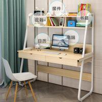 多功能电脑桌宜家家居卧室家用书房笔记本办公桌子旗舰家具店