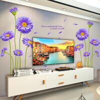 3D立体客厅墙贴纸电视背景墙装饰贴画沙发卧室墙面墙壁纸墙纸自粘