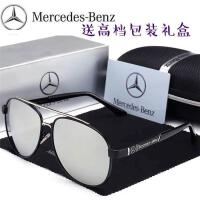 奔驰店同款时尚眼镜经典新款偏光镜奔驰太阳镜男士驾驶墨镜驾驶镜