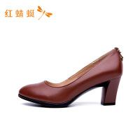 【专柜正品】红蜻蜓新款优雅职业单鞋简约百搭高跟鞋粗跟鞋女
