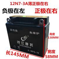 摩托车电瓶12V9ah蓄电池 5AH干电池 踏板摩托车电瓶