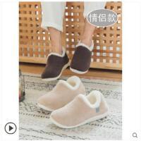 棉拖鞋男冬季新款包跟厚底室内防滑时尚保暖冬天棉鞋外穿男士开车