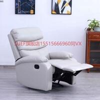 简约布艺头等太空沙发舱单人沙发电动可躺美睫美容椅客厅卧室沙发