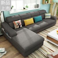 北欧布艺沙发组合三人沙发小户型客厅整装可拆洗简约现代乳胶棉麻定制