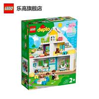 【当当自营】LEGO乐高积木 得宝DUPLO系列 10929 梦想之家 玩具礼物