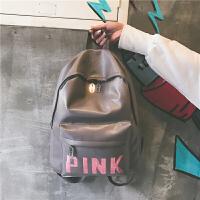韩版新款双肩包女pu皮质学校学生书包休闲旅行背包百搭亮片字母潮 灰色
