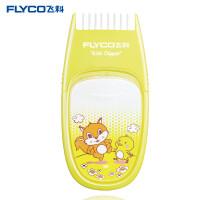飞科(FLYCO)儿童电动理发器FC5811 充插两用 婴儿儿童宝宝理发器 电推剪 全身水洗理发剪