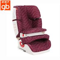 【当当自营】【支持礼品卡】好孩子CS668-PI车载儿童安全座椅汽车用9个月-12岁 isofix硬接口CS688PI