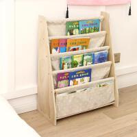 宝宝书架儿童书架卡通绘本幼儿园实木图书架小孩简易书柜收纳ins