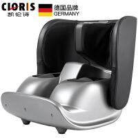 德国凯伦诗(CLORIS)足疗美腿机 足底按摩器腿部按摩器全包裹脚底按摩仪振动美腿机