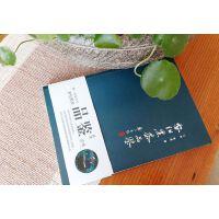安化黑茶品鉴 王华 曾虎 品鉴之书 黑茶 湖南科学技术 黑茶 茶 9787571000844