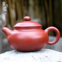 紫气林坤� 原矿大红袍仿古壶 宜兴紫砂壶 名家全手工 茶壶 茶具