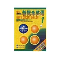 新概念英语1 CD版 学习套装教材 2CD光盘 新概念英语册 带光盘