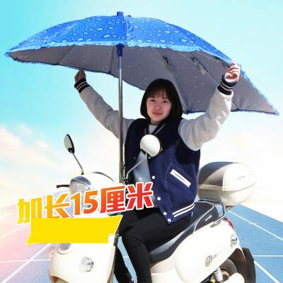 【支持礼品卡】电动摩托车遮雨蓬棚遮阳伞雨伞电瓶自行车防晒挡风罩挡雨透明新款r4d