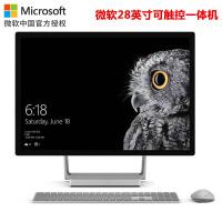 新品微软Surface Studio 一体机 台式机电脑 可触控屏28英寸 i5 8G内存 1TB储存 2G独立显卡 标配