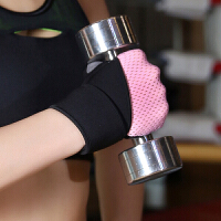 健身手套女训练运动器械单杠动感单车男防滑耐磨半指护腕透气薄款