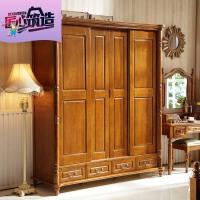 美式实木衣柜推拉门储物柜4门橡木柜子卧室家具