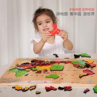 【限时抢】木丸子中国地图拼图益智玩具学生儿童男孩女孩大号磁性世界