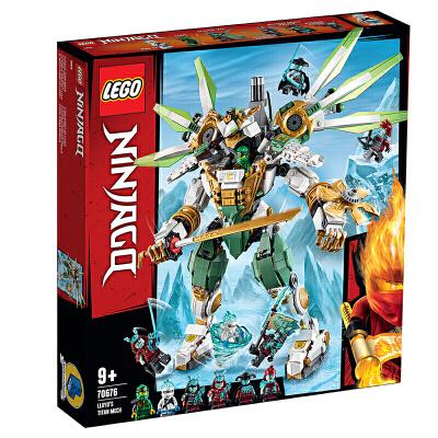 【当当自营】LEGO乐高积木 幻影忍者Ninjago系列 70676 劳埃德的泰坦机甲 玩具礼物 驾驶泰坦机甲,击败暴雪武士团!
