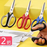 2把��易剪刀大��k公家用裁�p�L剪刀不�P�剪子�N房用品�和�手工剪�安全剪刀