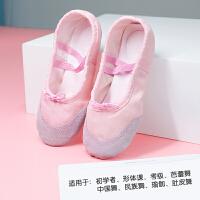 女童跳舞鞋儿童舞蹈鞋软底芭蕾舞鞋猫爪鞋帆布瑜伽鞋体操鞋练功鞋