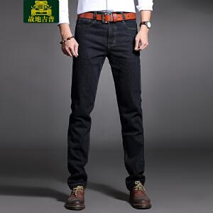 战地吉普AFS JEEP青年男士牛仔裤 2017秋冬季新款休闲直筒修身牛仔长裤LZ759B