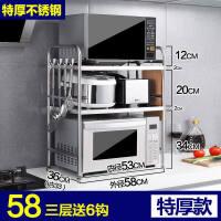 304不锈钢厨房置物架微波炉架2层 电器烤箱架子双层厨具收纳用品