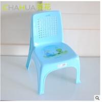 【新品特惠】儿童专用靠背椅子塑料凳子可爱防滑矮凳宝宝座椅加厚椅子0821
