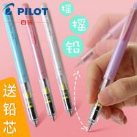 百乐pilot摇摇自动铅铅笔hfma-50r日本进口不易断芯活动小学生写自动笔0.5低重心绘图