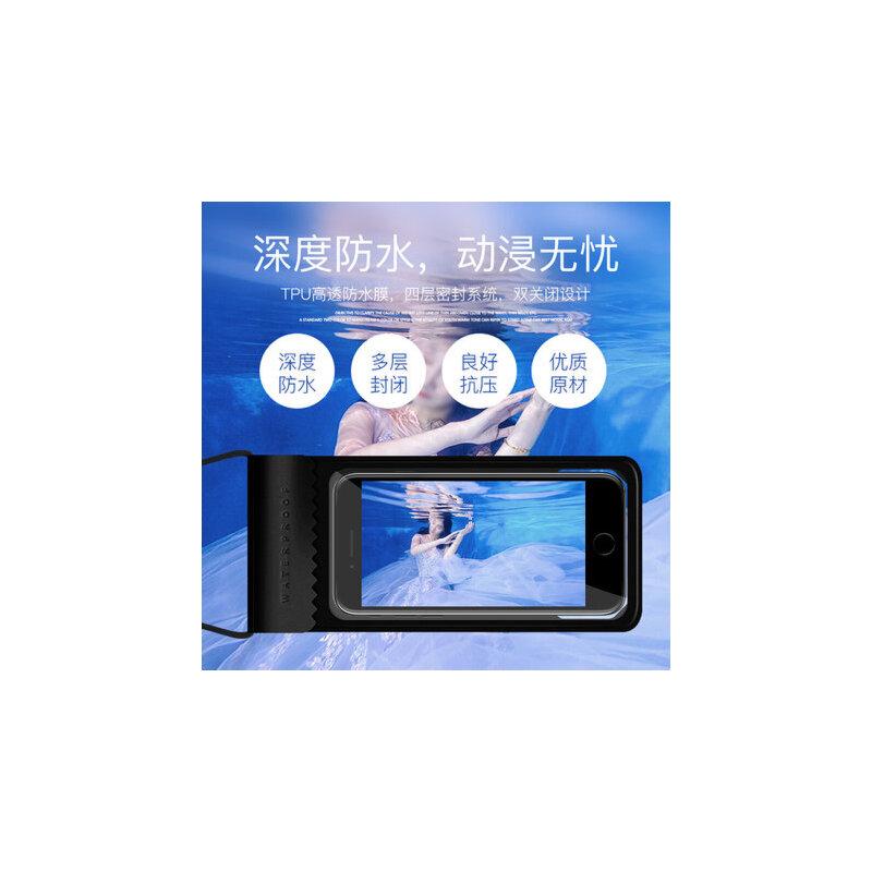 手机防水袋潜水手机套触屏通用游泳防水手机包挂脖防尘包苹果华为