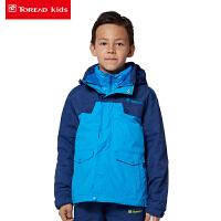 探路者童装 男童拼色三合一套羽绒冲锋服