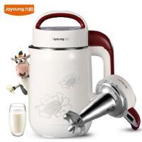 Joyoung/九阳DJ12B-D61SG家用全自动多功能智能豆浆机