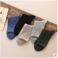 袜子男中筒袜冬季棉袜男士男袜男人袜长袜四季吸汗防臭秋季潮加厚